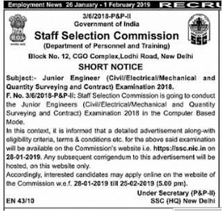 SSC JE (Electrical/Civil/Mechanical) Govt Jobs Recruitment 2019 Apply Online