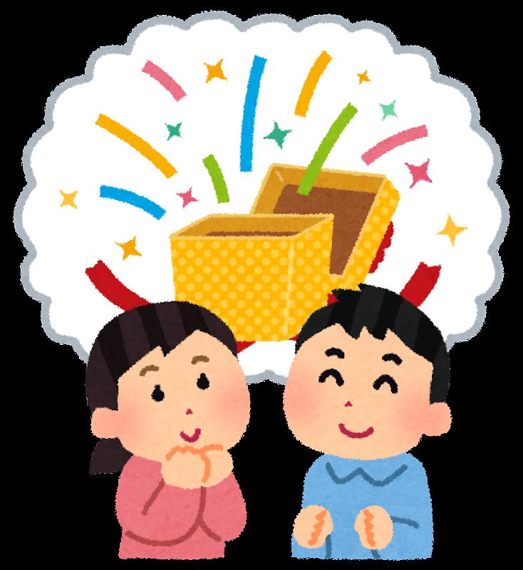 プレゼントを楽しみにしている子供たちのイラスト かわいいフリー素材