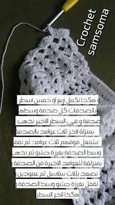 ورشة لطريقة كروشيه بوليرو لاي مقاس . كروشيه بوليرو صيفي . طريقة كروشيه بوليرو صيفي بالخطوات المصورة   . Crochet Bolero  . طريقة عمل بوليرو كروشيه صيفي لأي مقاس .