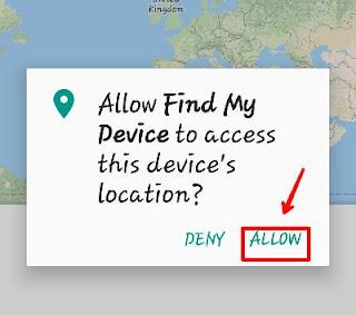 Mobile ki location kaise pata kare