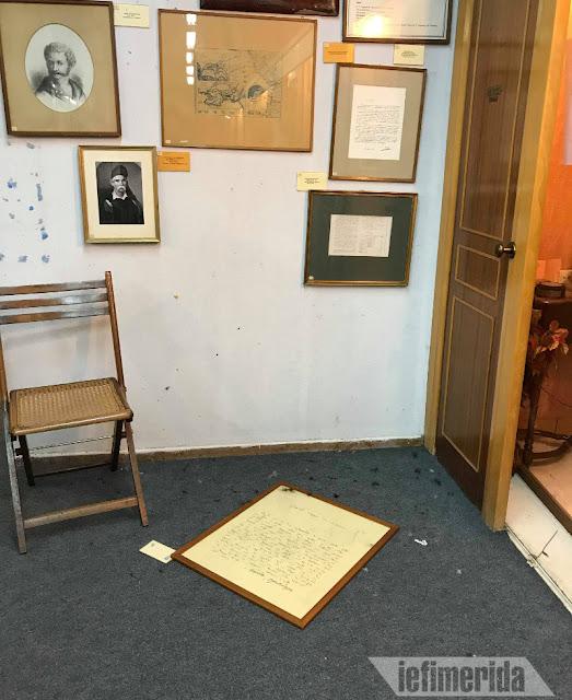 Θεατρικό Μουσείο: Πεταμένη η επιστολή του Νικηταρά που ζητά το τζαμί (Τριανόν) στο Ναύπλιο να γίνει «θέατρον»