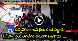 Today Sh0cking Incident Happened in Railway Station – Trains Runs over the Man What Happened Next is Sh0cking