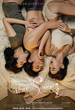 The Sisters's Scandal 2017 Adult 18+ Movie HDRip 720P 600MB at movies500.me