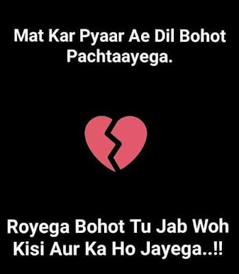 sad shayari in hindi with images,attitude status for fb in hindi