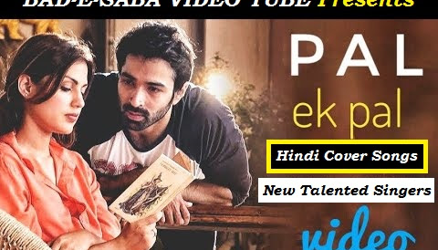 BAD-E-SABA Presents - New Song Album Pal Ek Pal Best Hindi Cover Songs 2018 In HD