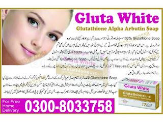 skin-lightening-glutathione-injections-safe
