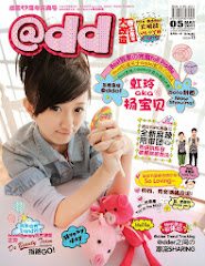 Add Magazine Cover girl 2011