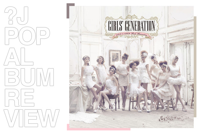 Album review: Girls' generation - Girls' generation (1st Japanese album) | Random J Pop