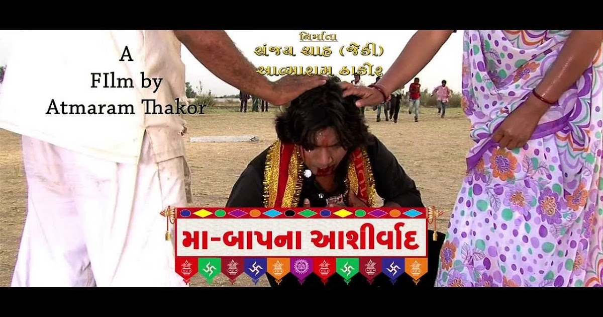 Gujarati 2018 new latest 3gp video song download