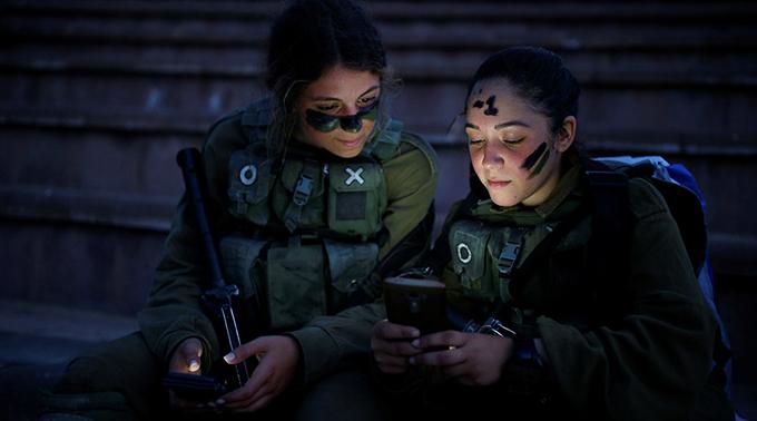 Tentera Israel Banned Pokemon-Go