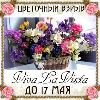 http://vlvista.blogspot.ru/2016/05/blog-post.html