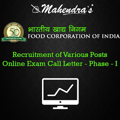 FCI | Recruitment of Various Posts | Online Exam Call Letter - Phase - I
