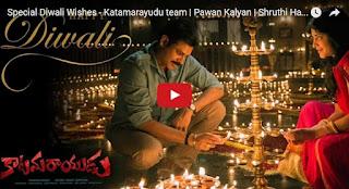 Katamarayudu team  Pawan Kalyan  Shruthi Hassan  Special Diwali Wishes