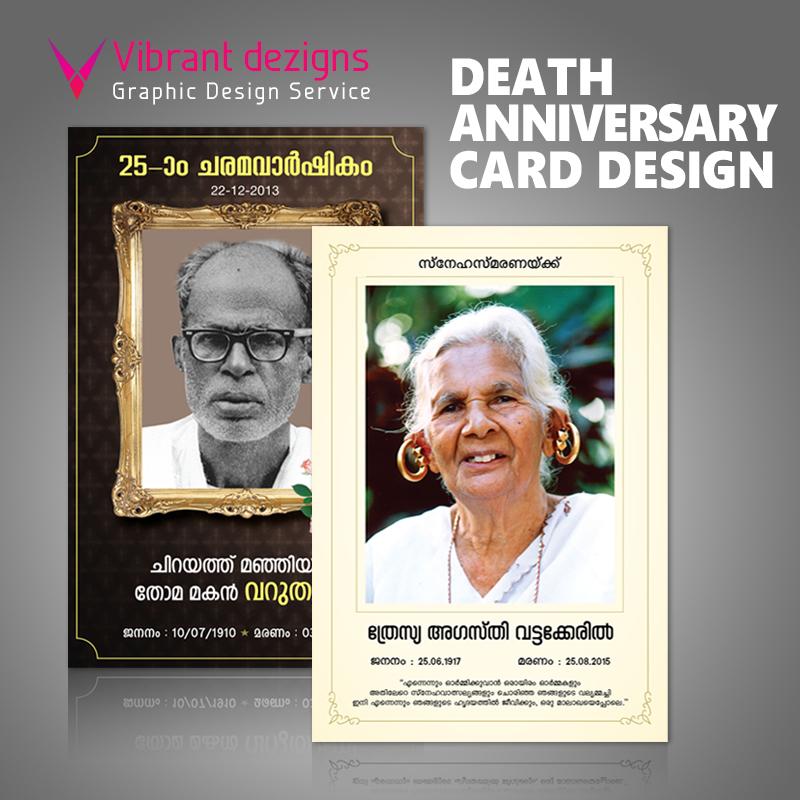 vibrantdezigns, Graphic Designing: Logo Designing, Brochure ...