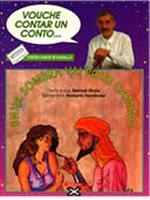 http://www.opacmeiga.rbgalicia.org/DetalleRexistro.aspx?CodigoBiblioteca=CEC180&Rexistro=1235&Formato=Etiquetas