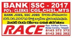 RACE  BANK SSC  COACHING INSTITUTE TIRUPATI 8143372372