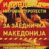 Für ein Gemeinsames Mazedonien: Bürgerbewegung mit Proteste in Deutschland