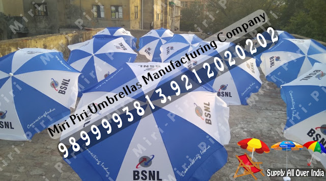 Corporate Umbrellas with Branding, Branded Umbrellas, Branded Umbrellas No Minimum Order, Promotional Umbrellas No Minimum Order, Corporate Umbrellas with Logo, Promotional Golf Umbrellas, Branded Patio Umbrellas, Personalised Umbrella Gift, Company with Umbrella Logo