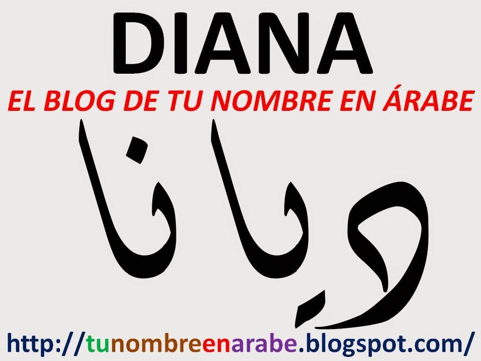 Nombre diana en arabe tattoo