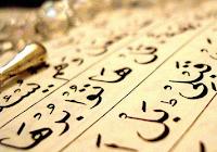 Kur'an-ı Kerim Sureleri 31 inci Ayetler Ayetleri Meali 31. Ayet Oku