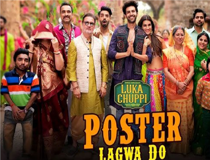 Poster Lagwa Do Guitar Chords & Lyrics  Strumming Pattern | Mika Singh, Sunanda Sharma