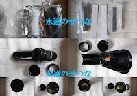 カスタムメイド3D2 with Chu-B Lip S Wパック
