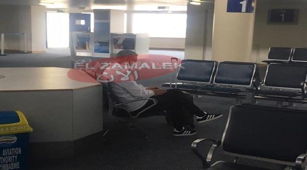 من رحلة زيمبابوي إيناسيو منعزل وحزين وكأنه ولد في الزمالك واللاعبين يعتذرو له ويعدوه