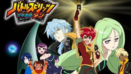 Battle Spirits Shounen Gekiha Dan Episódio 1, Battle Spirits Shounen Gekiha Dan Ep 1, Battle Spirits Shounen Gekiha Dan 1, Battle Spirits Shounen Gekiha Dan Episode 1, Assistir Battle Spirits Shounen Gekiha Dan Episódio 1, Assistir Battle Spirits Shounen Gekiha Dan Ep 1, Battle Spirits Shounen Gekiha Dan Anime Episode 1
