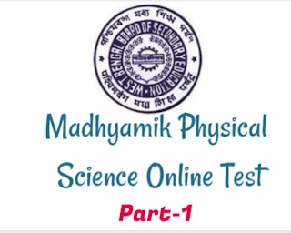 Madhyamik Physical Science Online Practice | Part-1