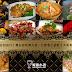 【曼谷自由行】曼谷必吃懶人包。行程表上必吃十大美食名單