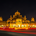 Albert Hall Museum, Jaipur City