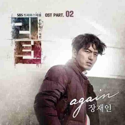 Download Jang Jae In - Again (OST Return Part.2) [MP3]