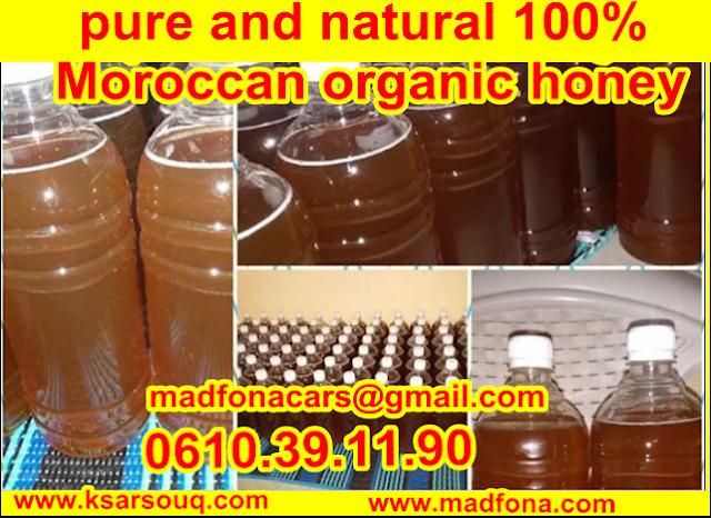 pure and natural 100% Moroccan organic honey