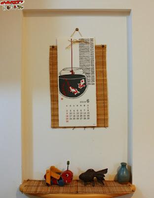 和風カレンダー