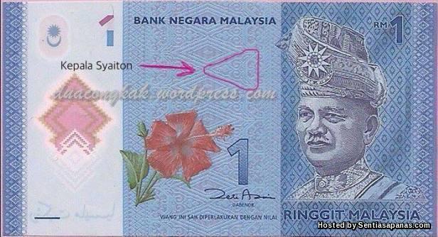 Konspirasi RM5 dan RM1 [4]