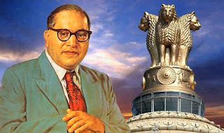 Study Material - Dr. B.R.Ambedkar Full History in Gujarati PDF File