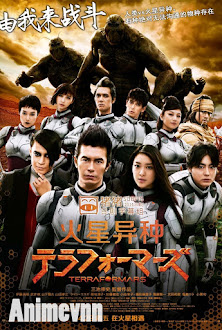 Terra Formars The Movie: Live Action -  2016 Poster