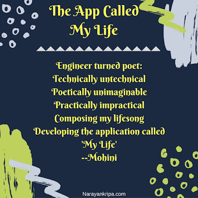 Text Image for the Poem: 'The App Called My Life