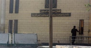 العفو الرئاسي 2017 | العفو عن 596  سجينا بمناسبة ذكرى ثورة 23 يوليو قائمة  بأسماء من شملهم العفو الرئاسي 2017