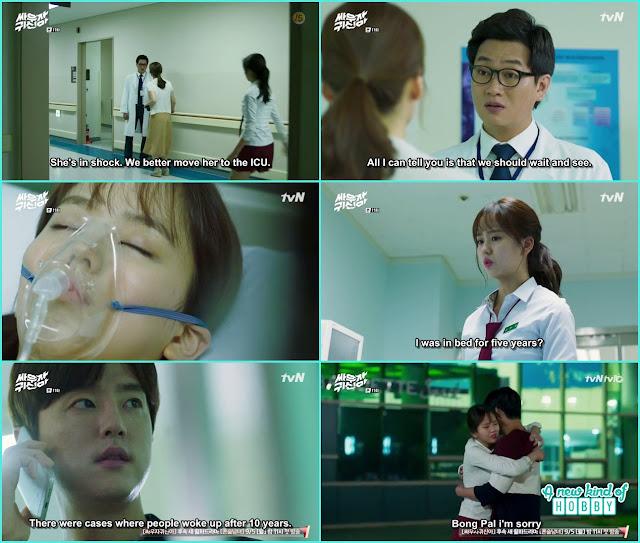 hyun ji meet bong pal outside hospital - Let's Fight Ghost - Episode 11 Review
