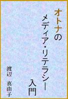 http://www.mag2.com/m/0001087460.html