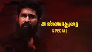 Annadurai Movie special – Deepavali Special Show
