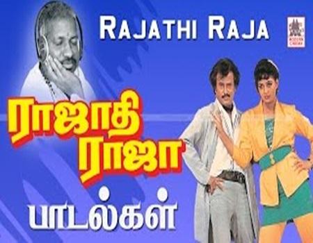Rajathi Raja All Songs