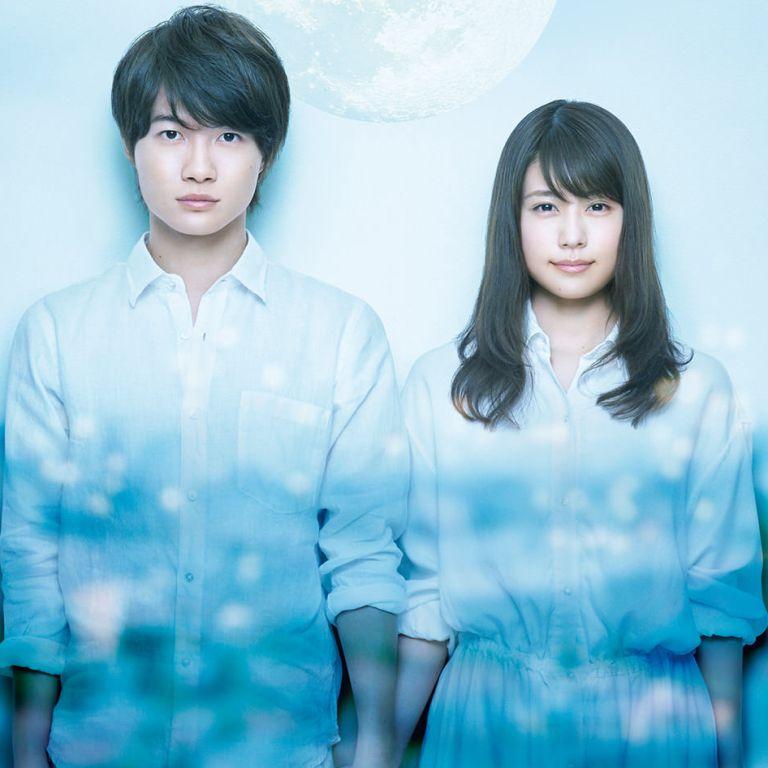 Film Jepang 2019 Fortuna's Eye