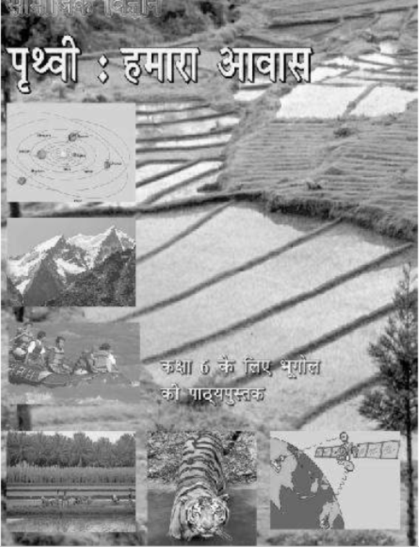 NCERT Geography Class-6 : Hindi PDF Book