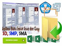 Aplikasi Buku Induk Siswa dan Guru SMP, SD, SMA