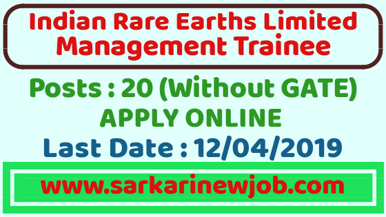 Indian Rare Earths Limited Management Trainees Recruitment 2019 without GATE PSU| Last Date:12.04.2019