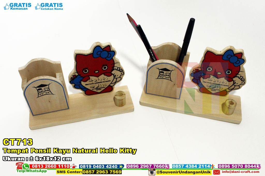 Tempat Pensil Kayu Natural Hello Kitty Souvenir Pernikahan
