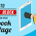 How to Block someone On Facebook Page Updated 2019