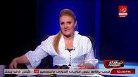 برنامج مساء العاصمة حلقة الاحد 6-8-2017  مع رانيا محمود ياسين